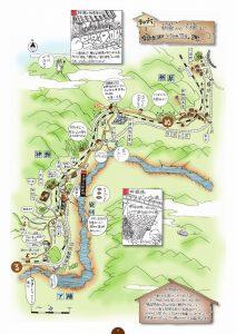 熊野古道伊勢路図絵 ~新・平成の熊野詣~栃原から下楠【大台町】