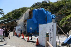 建替工事中の社務所(二見興玉神社)