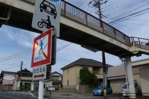 船江[]3丁目の歩道橋(八間道路)
