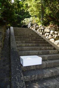 神宮御料鰒調製所の階段
