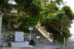 神宮御料鰒調製所の階段下付近(鳥羽市国崎町)