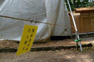 工事用シートに包まれた朽羅神社と仮殿(皇大神宮 摂社)