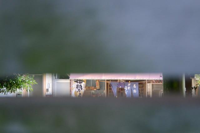 箕曲中松原神社の蕃塀の隙間から見える風景