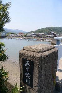 日の出橋(五十鈴川派川)からの江漁港遠望