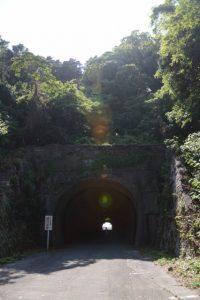 旧二見隧道