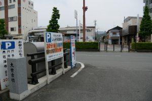 大世古橋(県道37号沿い)
