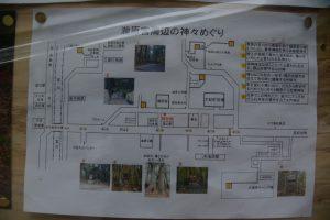 「瀧原宮周辺の神々めぐり」の案内図(瀧原宮前)