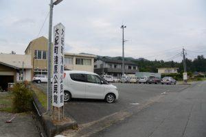 滝原公民館(大紀町滝原)