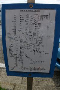 伊勢営業所管内 路線図