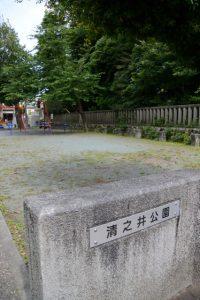 清之井公園(伊勢市常磐)