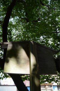 釘が抜けは見られない定の立札(清野井庭神社)