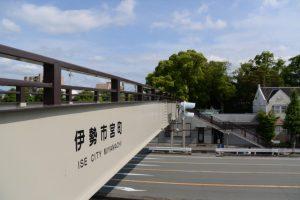 伊勢市宮町歩道橋(県道37号)