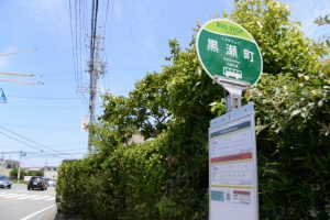BUS STOP 黒瀬町 三重交通
