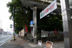 伊勢高柳商店街(愛称、エスポアたかやなぎ)入口付近