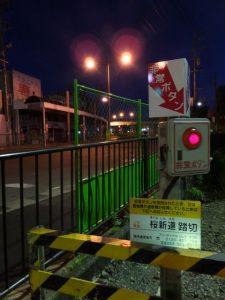 JR参宮線 桜新道踏切