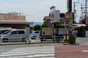 山田奉行公事屋敷跡の説明板ほか(ぎゅーとらエディース八間通店前)