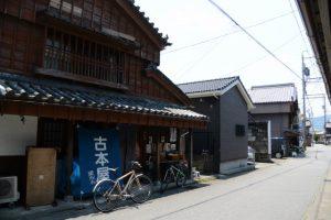 古本屋ぽらん(河崎本通り)