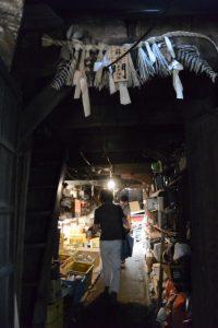 和具屋(河崎本通り)