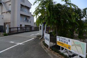 有連橋(伊勢河崎商人館駐車場付近)
