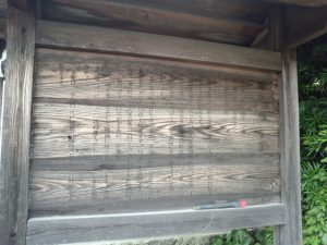 瑞泉院(太江寺)の説明板