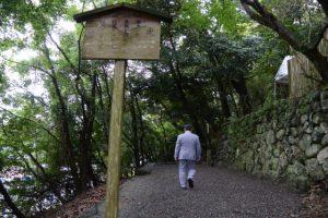 大水神社(皇大神宮 摂社)付近
