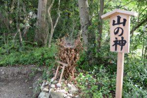 山の神(松下社)