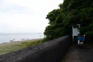 神前(こうざき)海岸と潜島(くぐりしま)の説明板