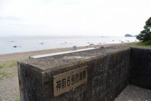 神前6号防潮扉(神前海岸)