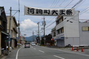中橋通りに設置された「河崎町天王祭」の横断幕(伊勢市河崎)