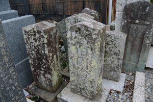 御師 蔵田家の墓石(宮後町墓地)