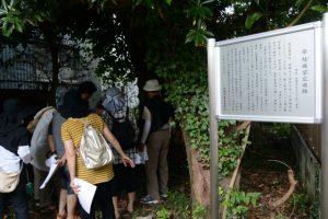 「伝 結城宗広旧跡」の説明板付近