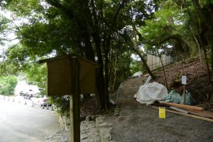 大修繕が開始された大水神社(皇大神宮 摂社)
