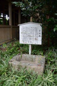 手水盤(坂社)