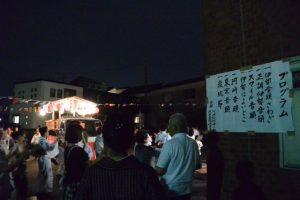 河崎音頭・民謡踊り(河崎天王祭イベント)