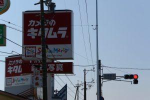 国道23号の小木町2交差点
