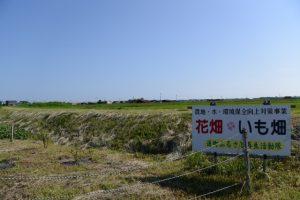 中堤(伊勢市通町と一色町との境界)