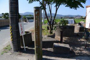 「大楠休憩所0.1km、御塩浜0.2km」近畿自然歩道の道標