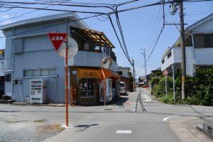 御塩道(通町I.C.〜橘神社)