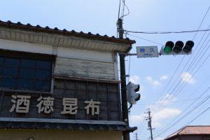 神久交差点(二見街道)