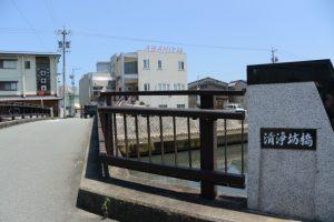 御塩道、清浄坊橋(勢田川)