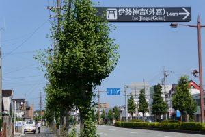 「伊勢神宮(外宮)1.4km」の案内板、県道37号