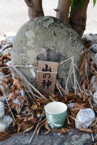 山神(下小俣庚申塔〜汁谷川左岸)
