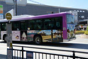「祈る皇女 斎王のみやこ 斎宮」のラッピングバス(宇治山田駅前)