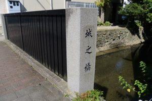 城之橋(豊川)