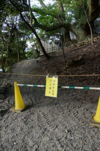 関係者以外立入禁止となっている大水神社への参道