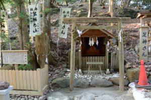 足神(宇治神社)