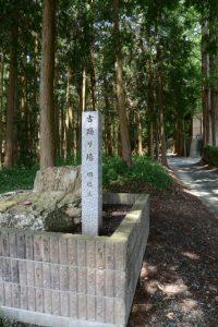 「古踊り場 棚橋区」の石柱