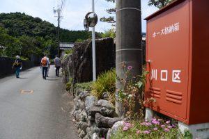 BUS STOP 川口 三重交通〜少林山 安心寺