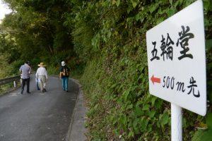 五里山橋(一之瀬川)〜神宮御萱場