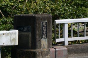 飛瀬浦橋(一之瀬川)
